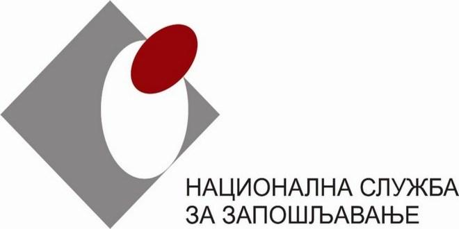 Сајам запошљавања у Новом Саду – 13. априла