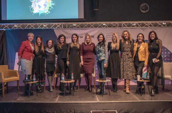 """Održana Konferencija """"Preduzetništvo iz ženskog ugla"""" u okviru projekta """"Space4Women: Zakoračimo u svet novih ideja"""""""